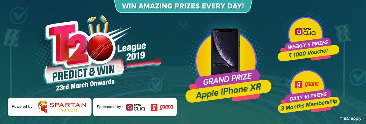 CouponDunia T20 League 2019 | Participate & Win Daily