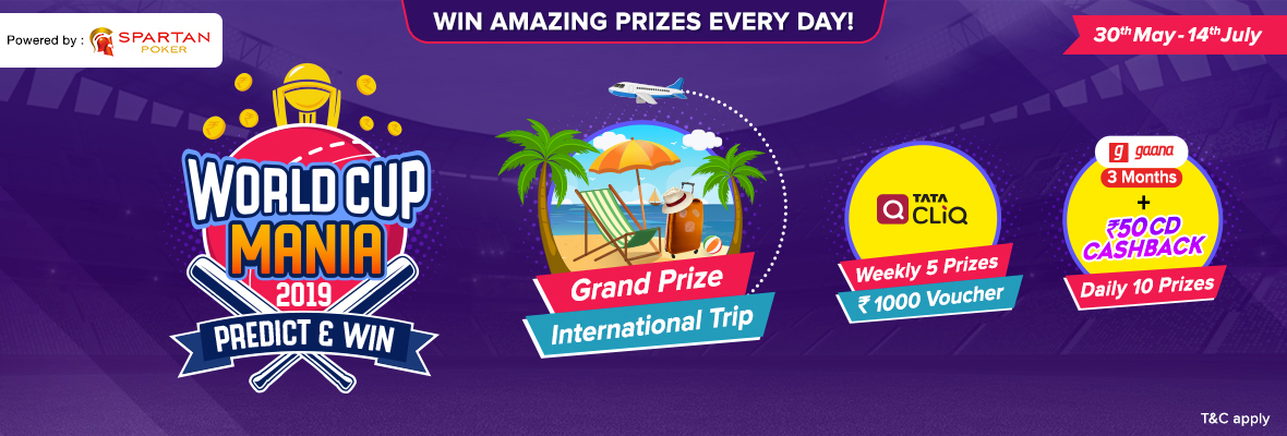 World Cup Mania 2019: Play the World Cup 2019 Contest & Win